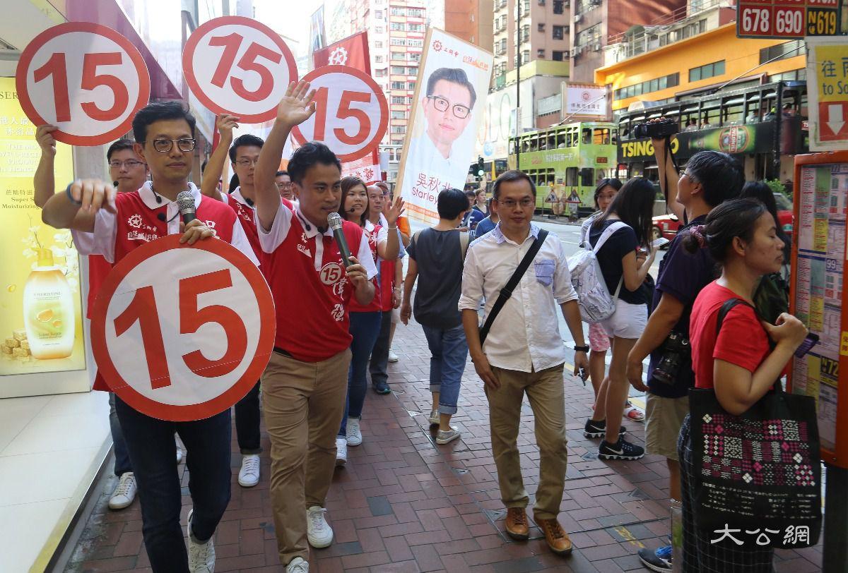 工聯會郭偉強、吳秋北團隊東區舉行拉票巡遊造勢活動
