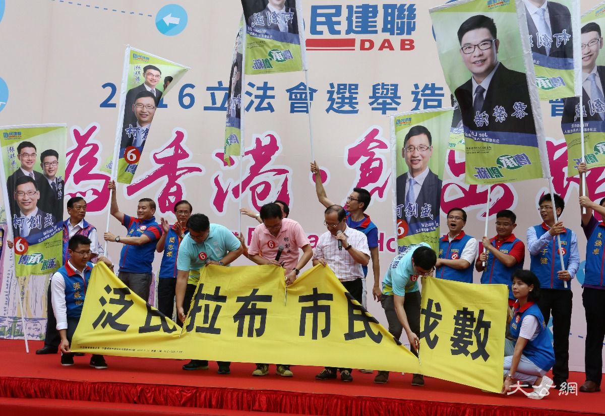 民建联柯创盛团队期望为九龙东带来一番新气象