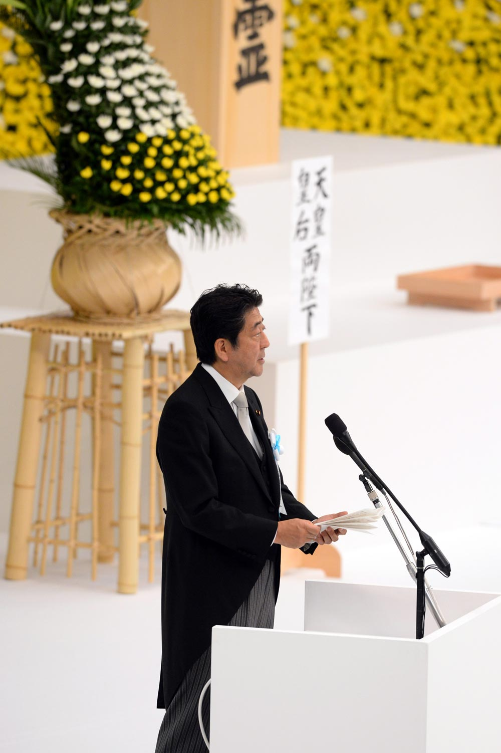 日本又逢「八一五」安倍再度未提「不战之誓」