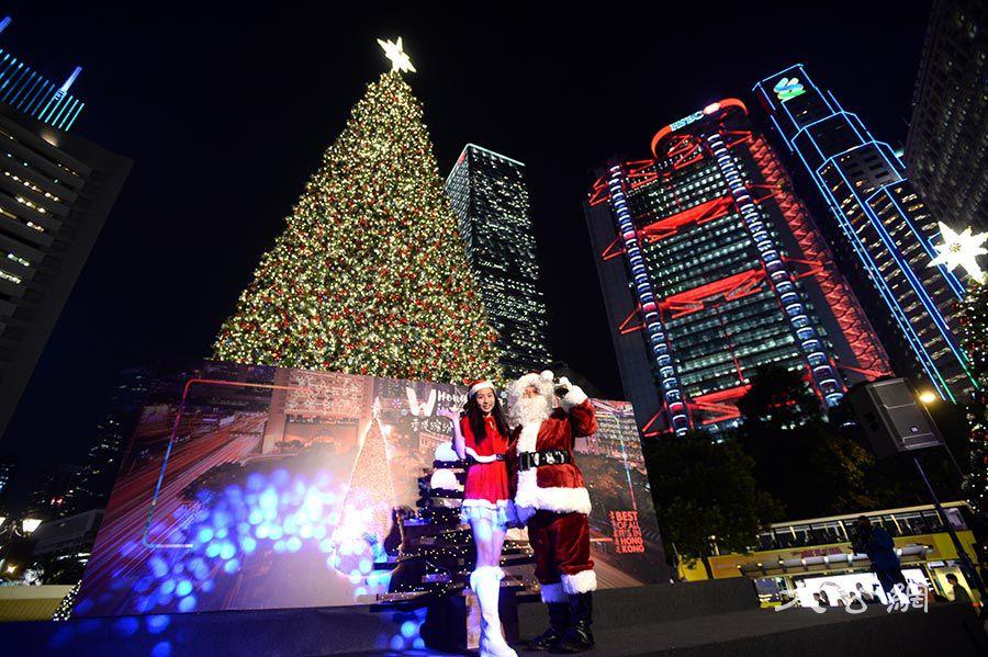 「香港繽紛冬日節」皇后像廣場聖誕樹亮燈