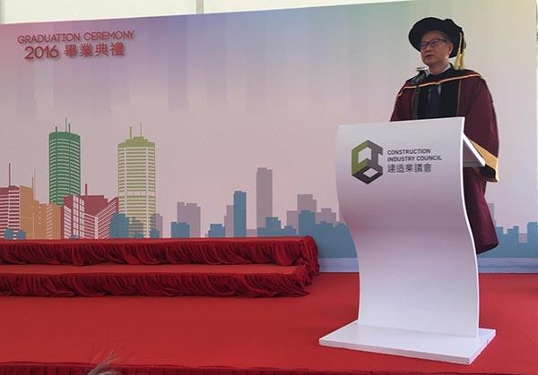 陈茂波:未来10年建46万个住宅单位