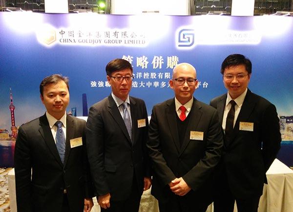 中国金洋并购中国银盛证券