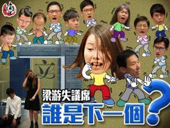 香港13名怪誓議員涉不依法宣誓 被市民提出司法覆核