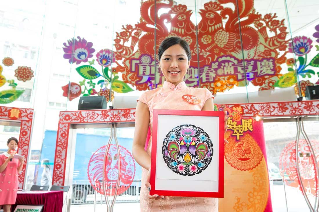 香港舉辦「中西傳統剪紙藝萃展」迎新春