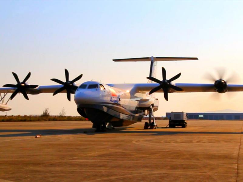 图:全球在研最大的水陆两栖飞机ag600全部四台