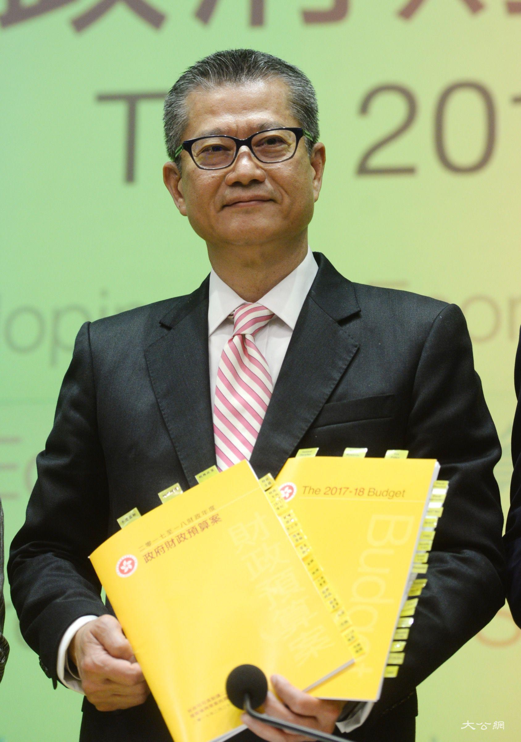 陈茂波:本港税制长时间没有调整