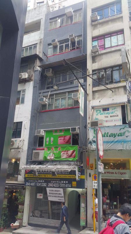 投资者林子峰8500万购中环全幢旧楼图片