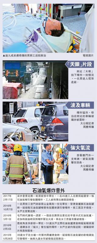 液化气充装站爆炸图片素材