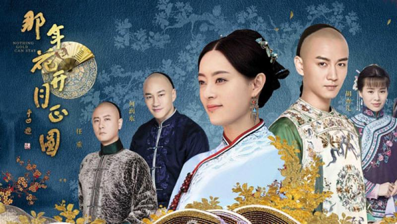 圖:內地演員孫儷,陳曉主演的電視劇《那年花開月正圓》正在內地熱播