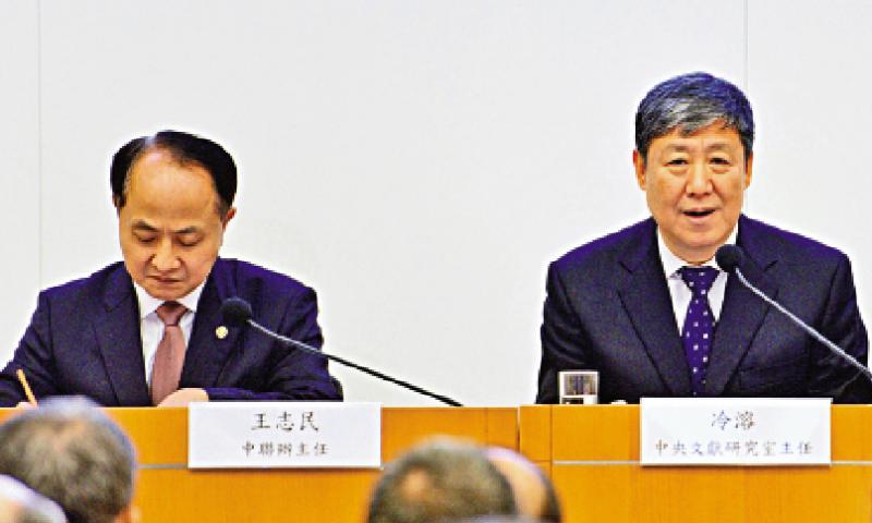 特區政府舉辦以十九大為主題的國家事務講座