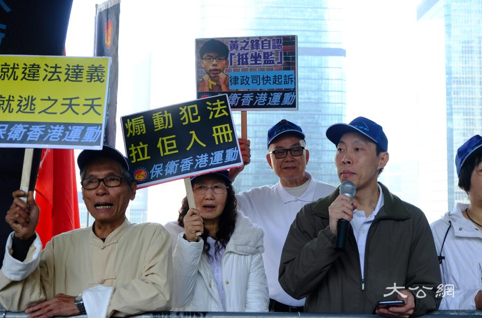 香港市民集會 促律政司檢控「佔中」搞手