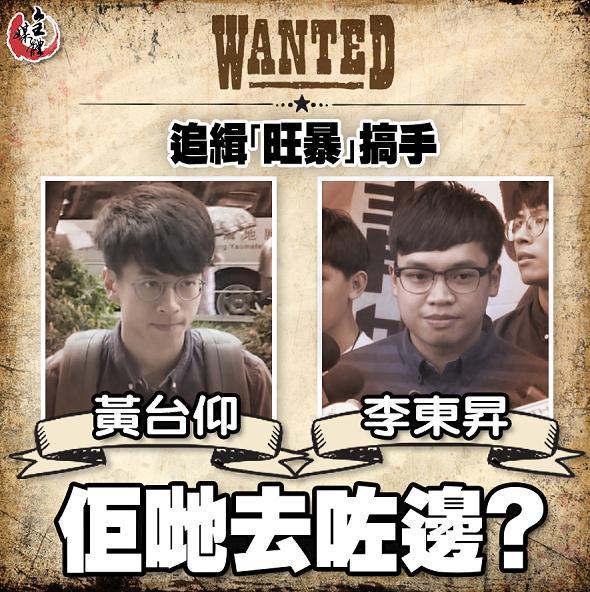 网上澳门赌博:追��S台仰李�|�N__「旺暴」搞手逃去哪?