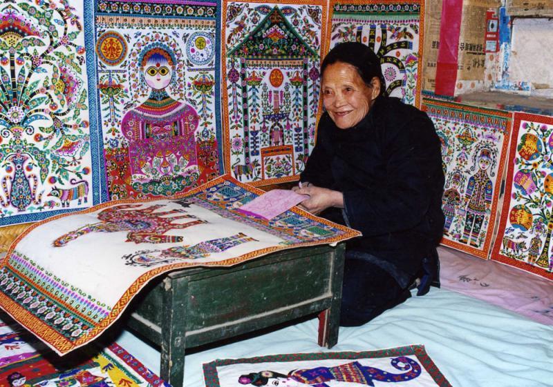 库淑兰剪纸入选中国特种邮票