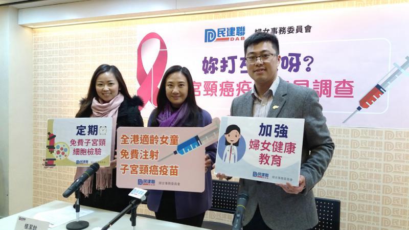 网上赌博平台:87%人�成_�m�g女童免�M打子�m�i癌疫苗