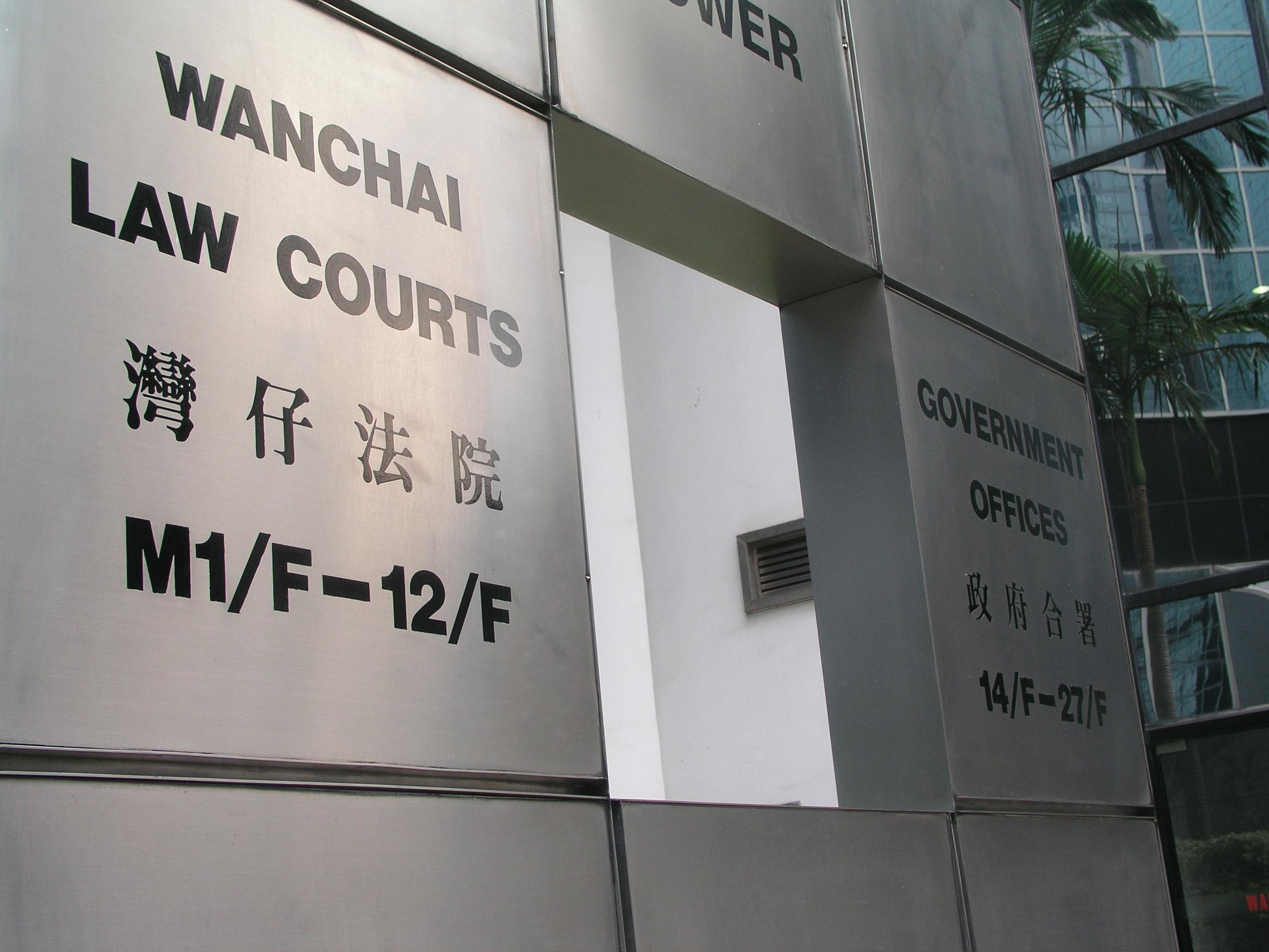 澳门网球类投注平台:港食�h清��工劫的士囚40��月