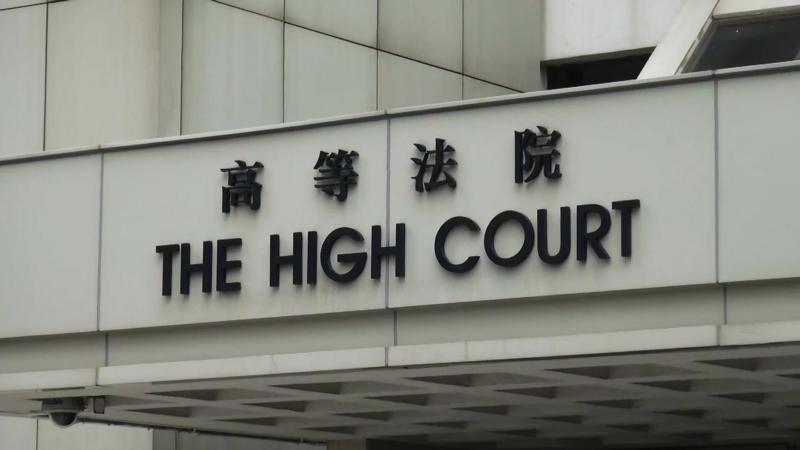 澳门金沙网上娱乐网址:�τH女�Q��___港�F父囚16年8��月