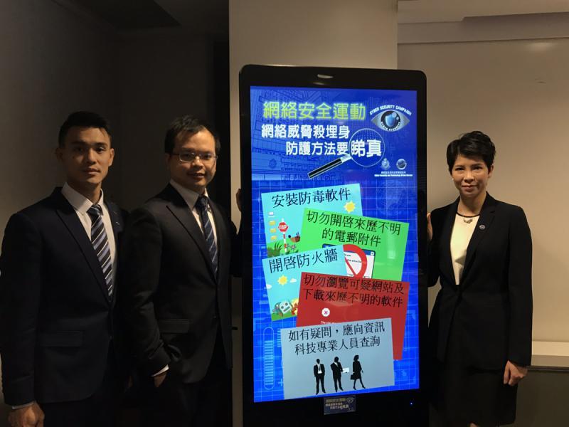 赌博平台线上注册:防黑客�T劫「挖�V」 警方「�叨尽褂杏�