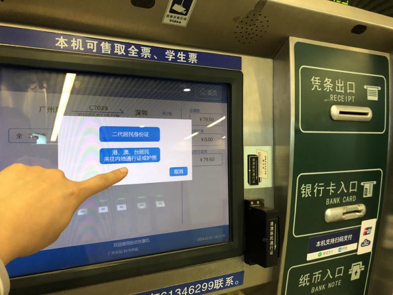 北京赛车pk10网上代理:�V�F千票�C助回�l�C�票