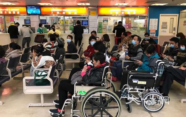 香港返工第一日 急症室輪候時間超8小時