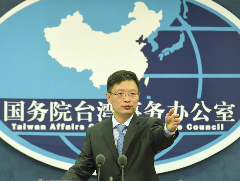 北京赛车pk10官网:美涉台法案�`一中原�t ��台�k正告台勿�堆笞灾�