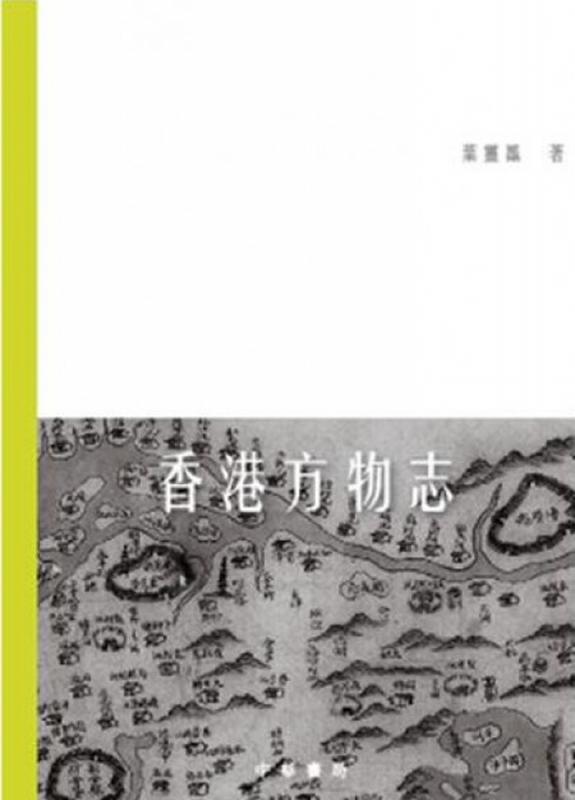 急速赛车彩票开奖记录:香港曾�有老虎