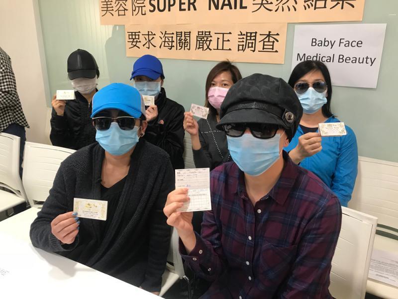 500彩票网app:美容店疑�A�\�Y�I_涉�_20�f