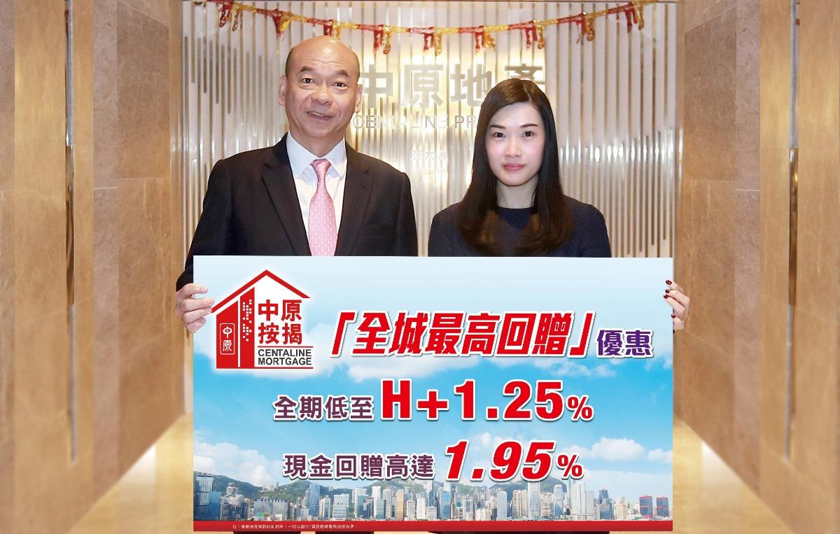 线上娱乐城赌博:1��月港元拆息�B升5日至1.0325厘
