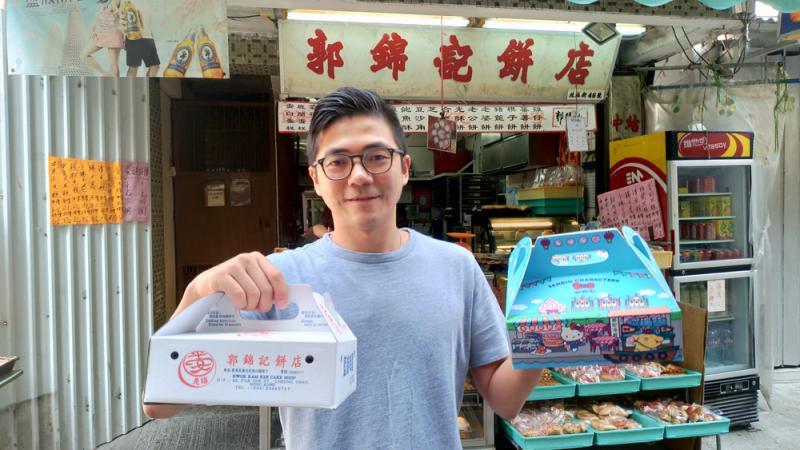 北京赛车app下载安装:�h色球星上�_平安包玩卡通