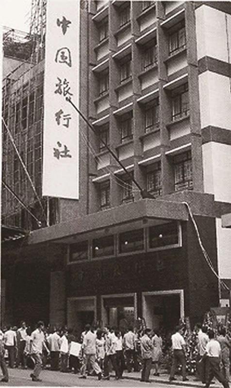急速赛车彩票数据:香港中旅大�B�址有段古