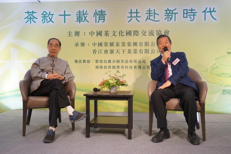 北京赛车PK10计划:��O西����良�φ�茶文化