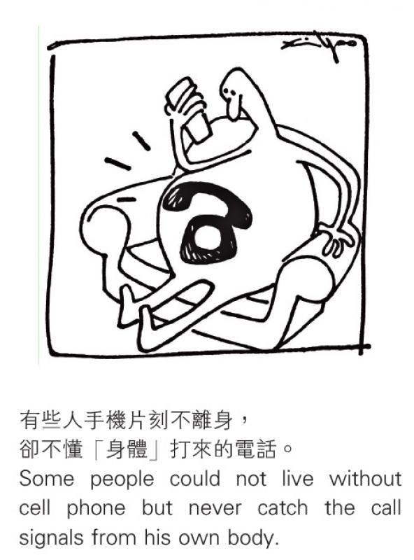 北京赛车技巧论坛:漫�l思理_�辛�b