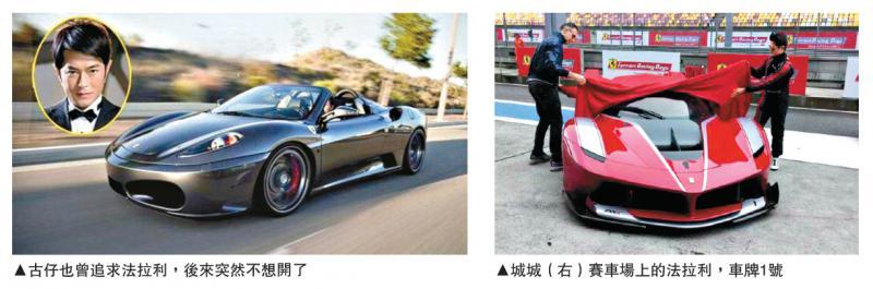 北京赛车4码方法如下:�人�R情超�跑�