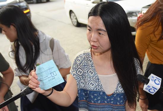 pk北京赛车软件计划:香港法庭�扰恼�___涉事女未交保�金被通�