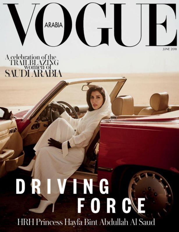沙特公主驾车登Vogue封面