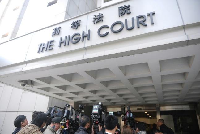 新澳门金沙网上娱乐:香港上�V庭:基本法只�J可��性婚姻
