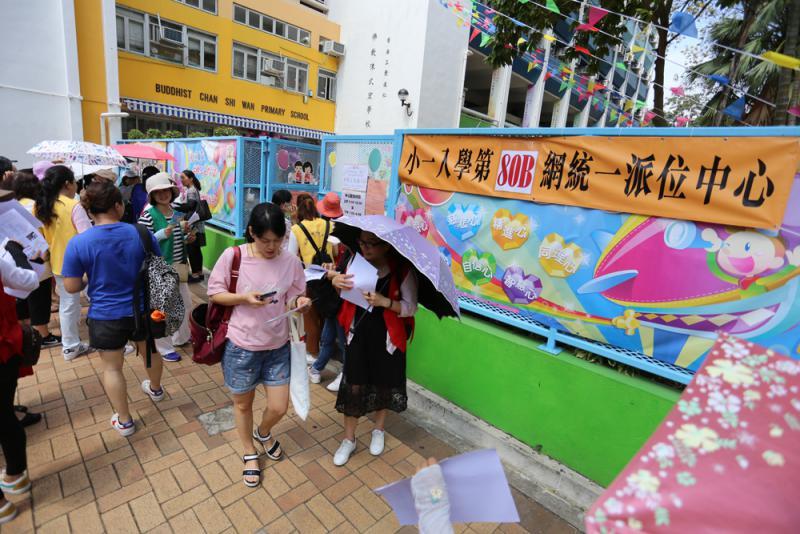 重庆时时彩开奖号码:深港皆可�x_跨境童派位�S�