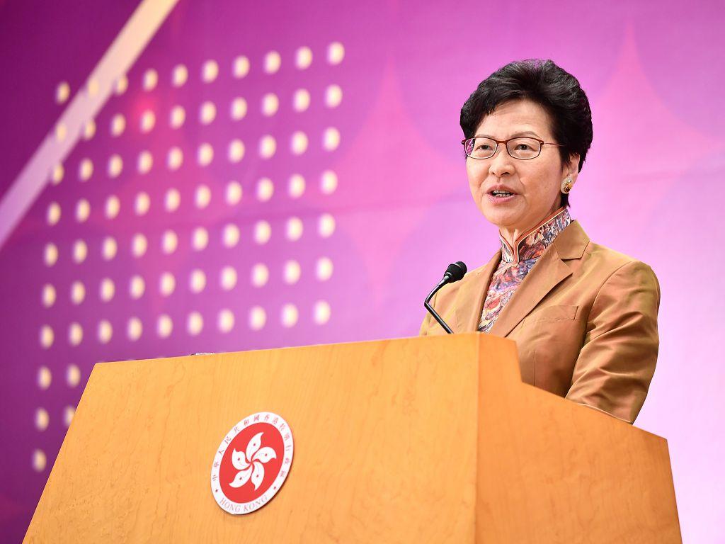 林鄭:香港在金融科技方面大有可為