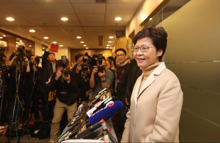 林鄭籲香港社會就土地供應達共識