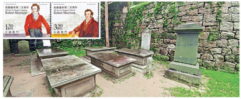 ?葬在澳门旧基督教坟场的马礼逊福建中学(小西湾) 助理校长 李伟雄