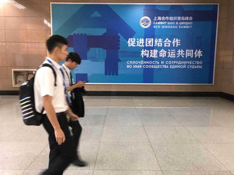 圖:青島流亭機場張貼的上合標語大公報記者李理攝   青島進入上合組織峰會時間,全城都洋溢着一種有朋自遠方來的熱情,沿路的標語和標誌物,更是「上海精神」的最好寫照。記者搭乘的中國國際航空飛機甫一降落,透過舷窗已經看到廊橋一側的標語「深化安全合作,維護和平穩定」。在行李提取大廳,迎面而來的則是「促進團結合作,構建命運共同體」。   17年前,上海合作組織誕生於中國上海,並於2002年將「互信、互利、平等、協商、尊重多樣文明、謀求共同發展」的「上海精神」寫入《上海合作組織憲章》。十幾年來,這一精神始終引