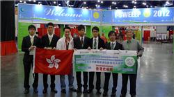 同样在国际奥赛中获奖,香港与内地有差异