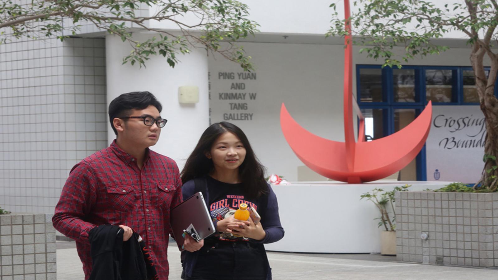 香港科技大學