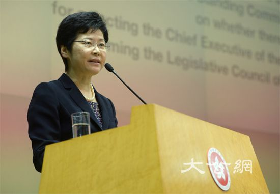 林鄭:香港憑藉國家改革開放轉型成功