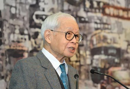 港作家刘以鬯逝世 享年99岁