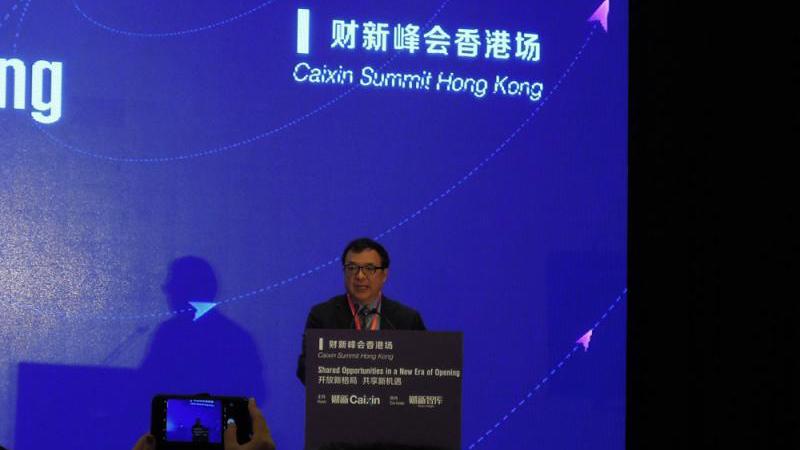 陈文辉:发展大湾区金融服务 汽车保险成本应降低