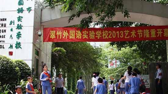"""深圳""""学位荒"""" 双非童回流入学难"""