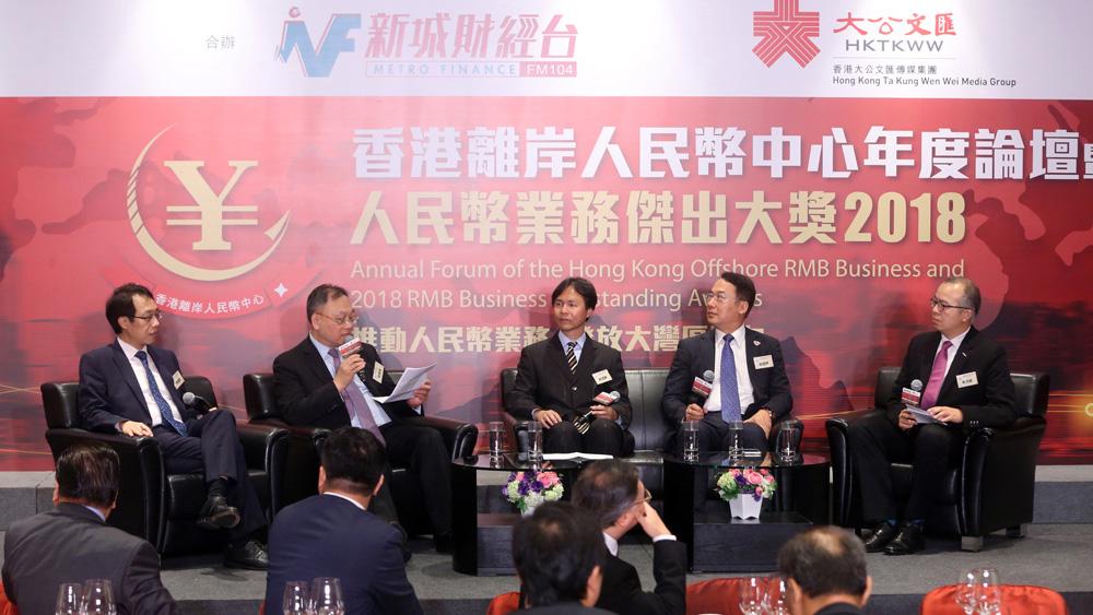 中银:开放资本帐利人民币国际化