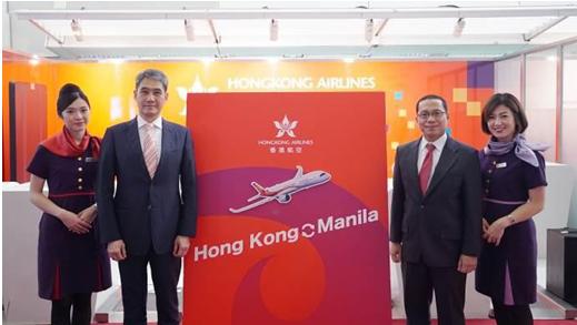 香港航空开通马尼拉航线 进一步加强区域网络覆盖
