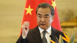 王毅:朝美领导人对话创造新的历史 中方欢迎和支持