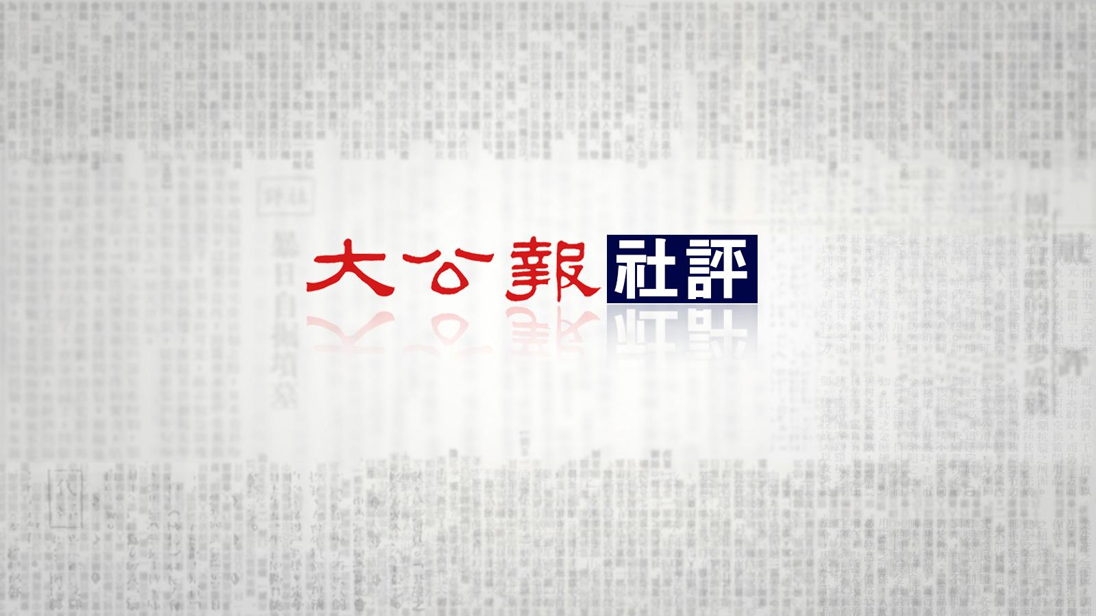 外国干预修例 助长金钟暴动